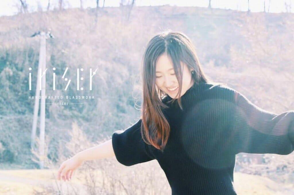 iriser-イリゼ